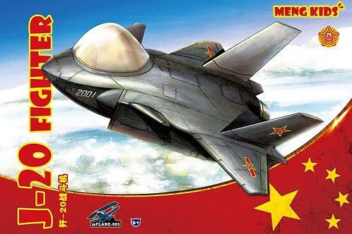 J-20 Fighter (Meng Kids)