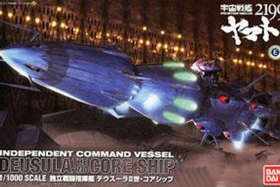 Deusula the 2nd Core Ship