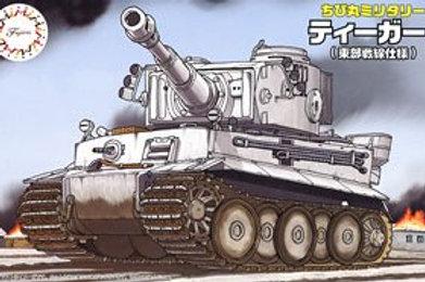 Tiger 1 Eastern Front (Chibimaru)