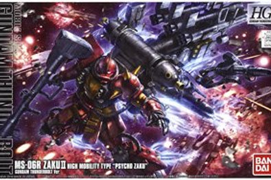 """MS-06R Zaku II """"Psycho Zaku"""" Thunderbolt Ver"""