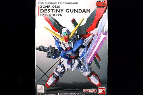 Destiny Gundam ZGMF-X42SSD-EX