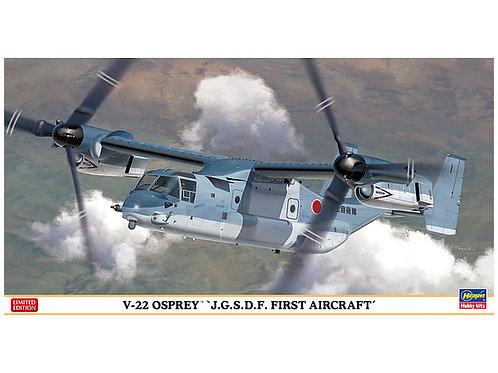 "V-22 Osprey ""JGSDF First Aircraft"""