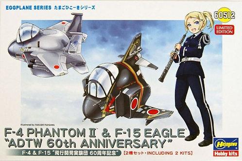 """F-4 Phantom II & F-15 Eagle """"DTW 60th Ann Eggplane"""