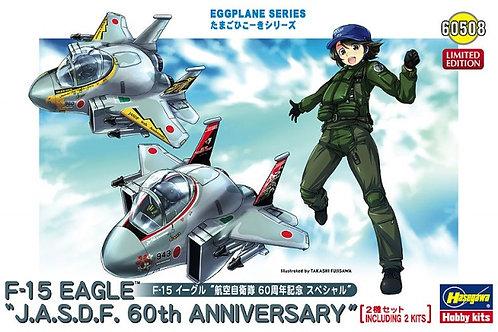 F-15 Eagle J.A.S.D.F 60th Anniversary Eggplanes