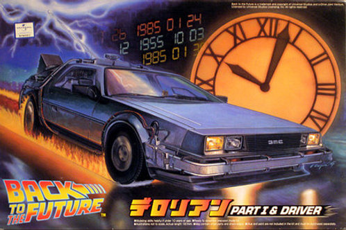 Delorean from Back to The Future Part 1 & Driver