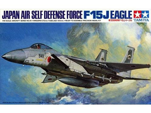 F-15J Eagle JASDF