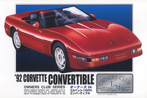 Corvette '92 Convertible