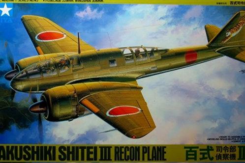 Hyakushiki Shitei 111 Recon Plane