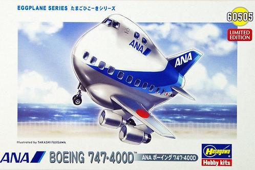 ANA Boeing 747-400D Eggplane
