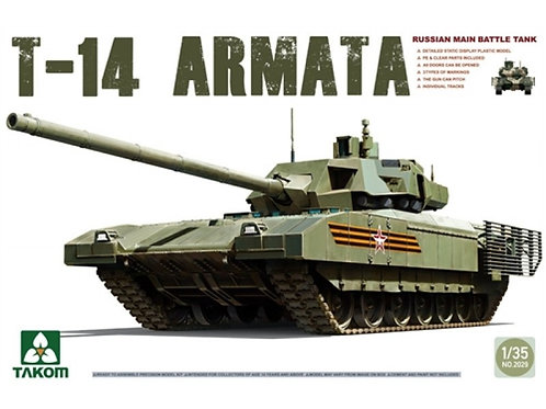 T-14 Armata Russian Main Battle Tank + extras
