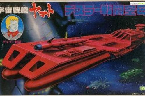 Desler Battler Carrier from Space Battleship Yamato