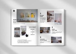 雜誌設計提案