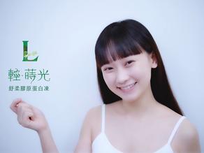 【商業攝影|產品形象】輕‧蒔光舒柔膠原蛋白凍