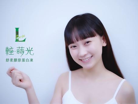 【商業攝影 產品形象】輕‧蒔光舒柔膠原蛋白凍