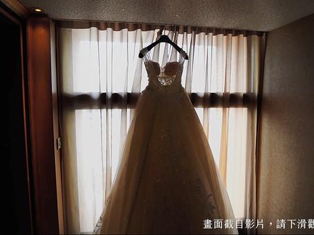 【婚禮紀錄|動態影片】宏國&雅慧