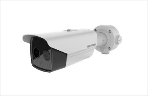 Caméra thermographique (température, port du masque)