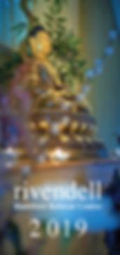 Rivendell 19 Cvr1.jpg
