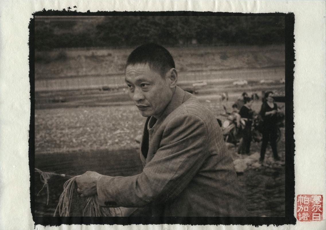 Chongqing08.jpg