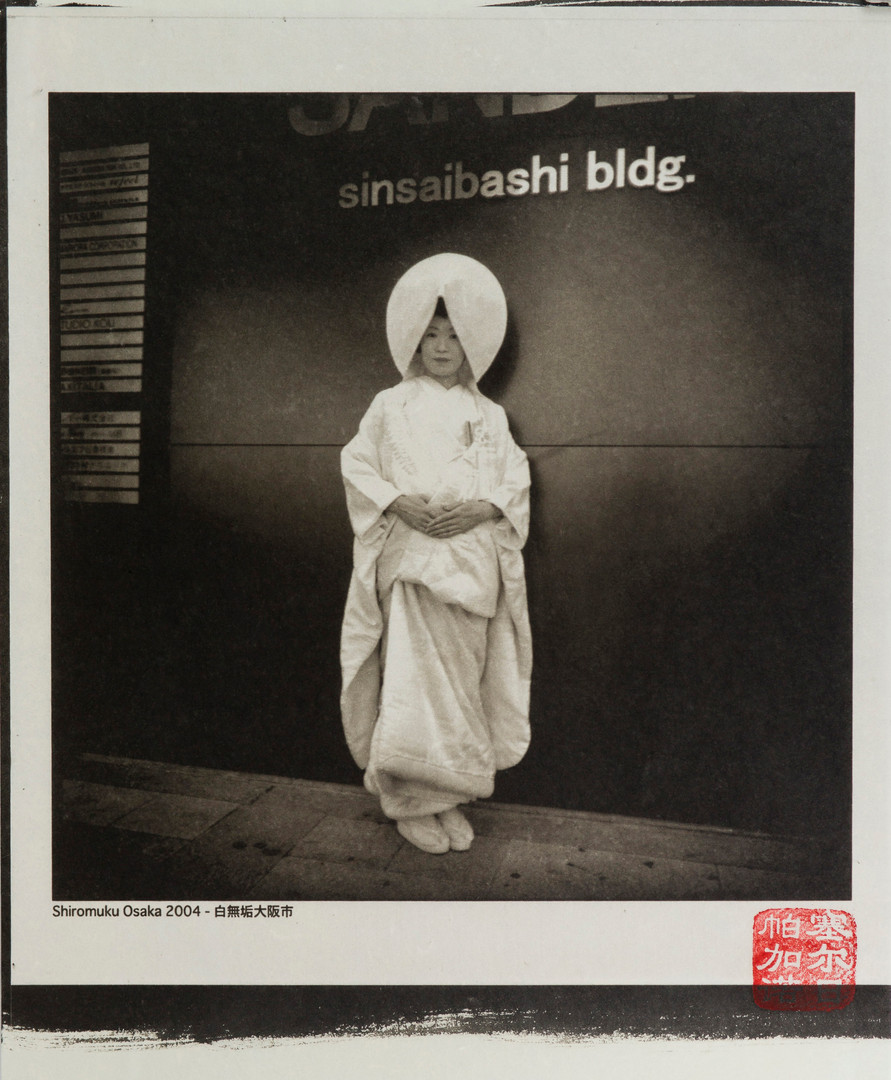 japanpld45.jpg