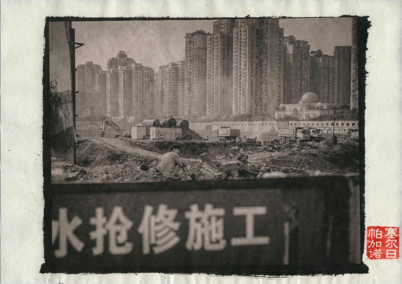 Chongqing29.jpg
