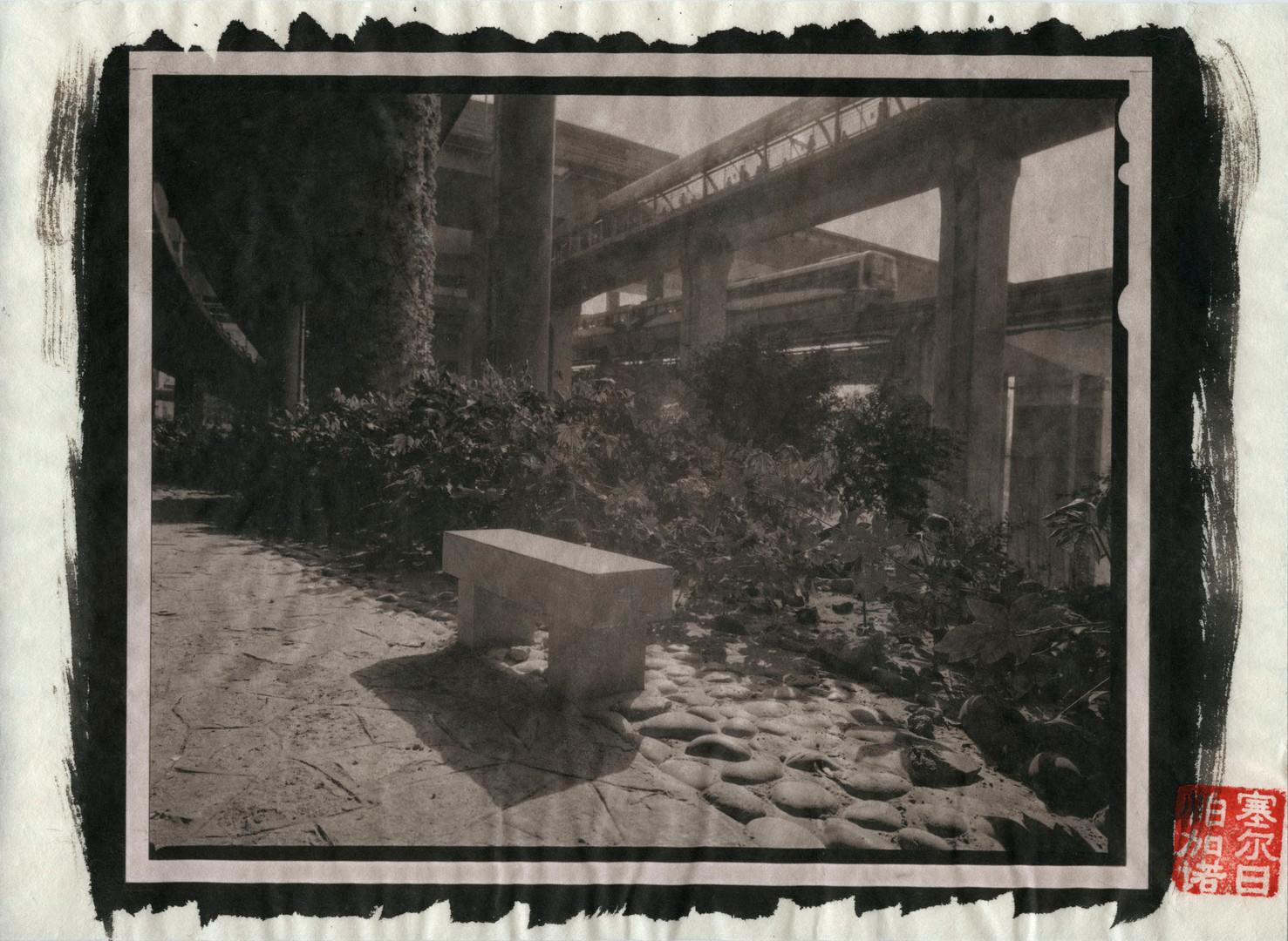 Chongqing21.jpg