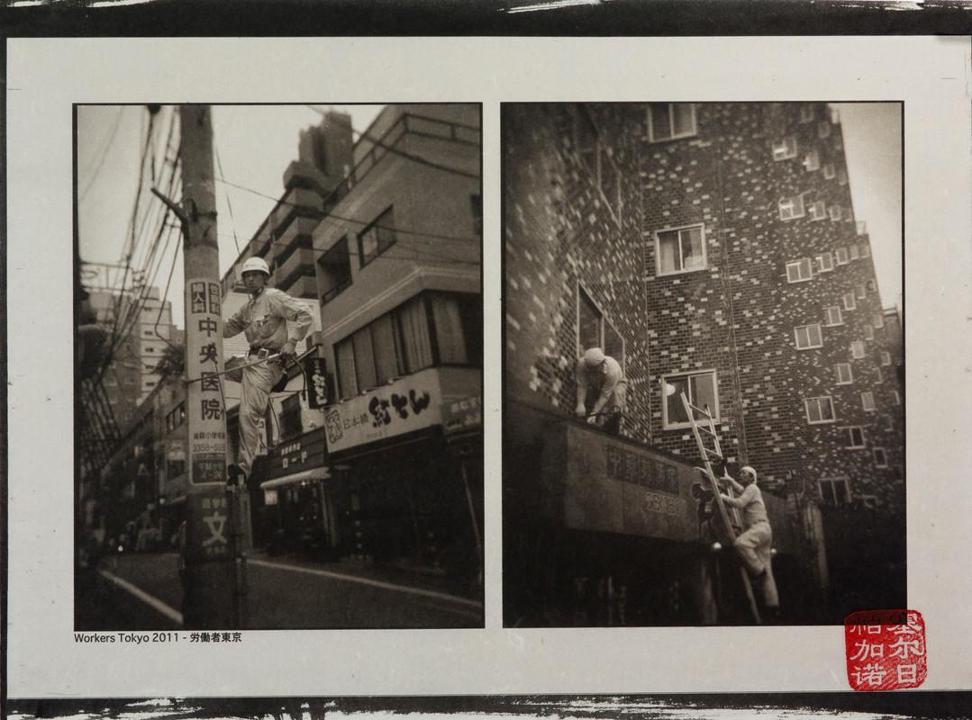 japanpld34.jpg