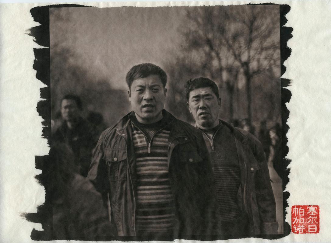 Nanjing05.jpg