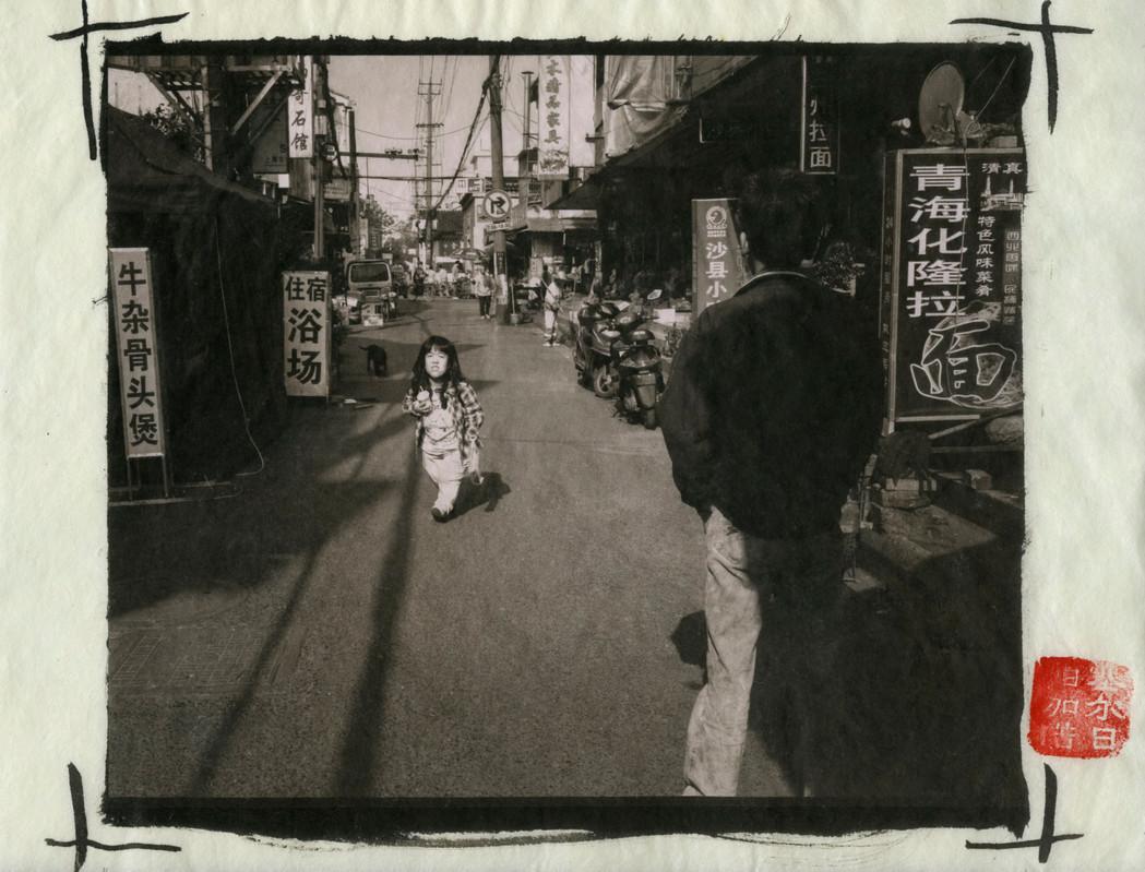 Suzhou05.jpg