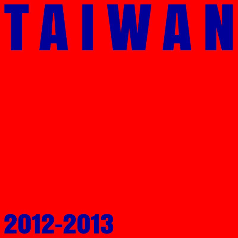 texte taiwan.jpg