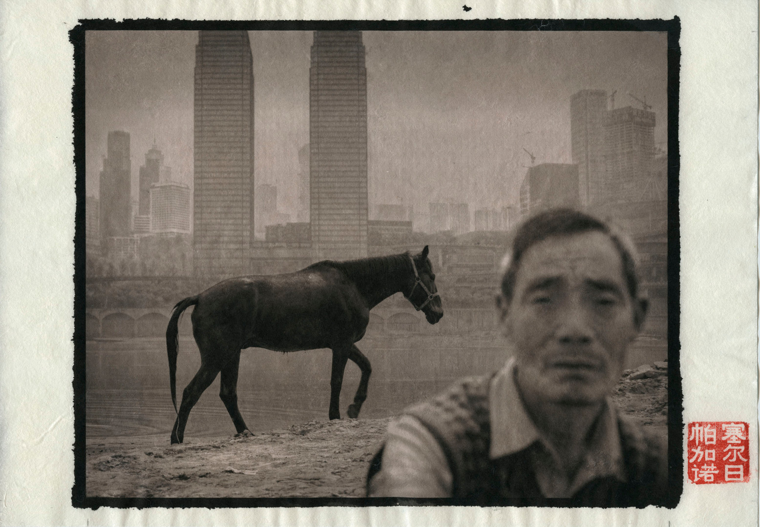 Chongqing17.jpg