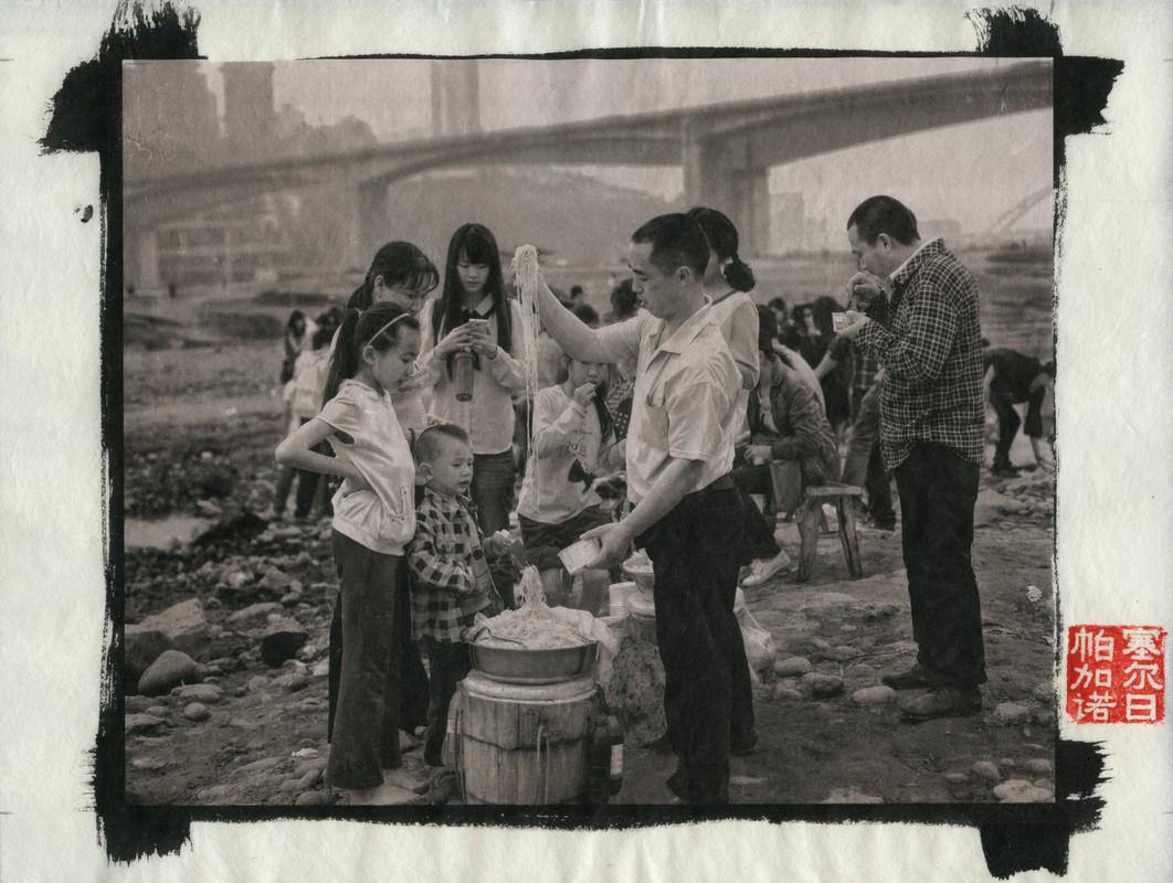 Chongqing10.jpg