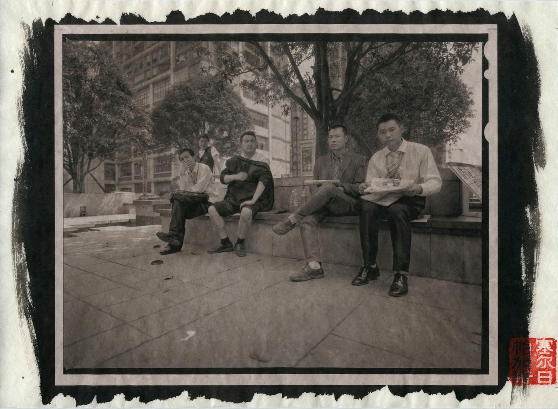 Chongqing35.jpg