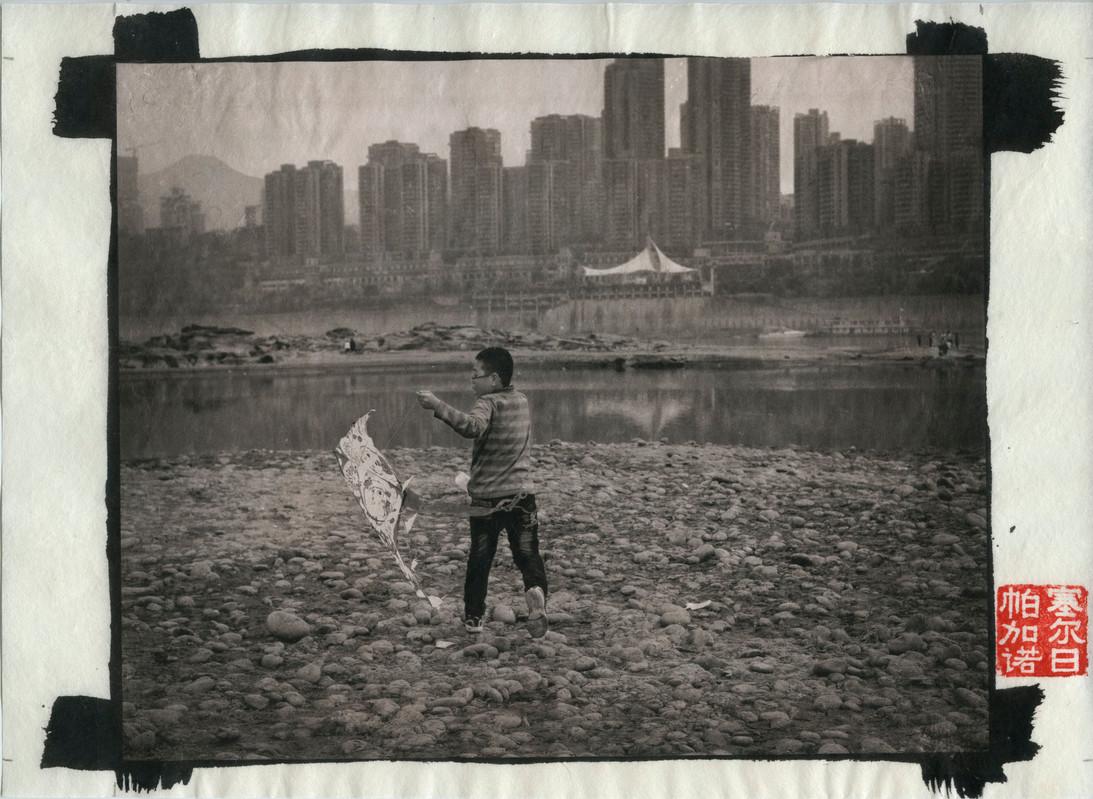 Chongqing09.jpg