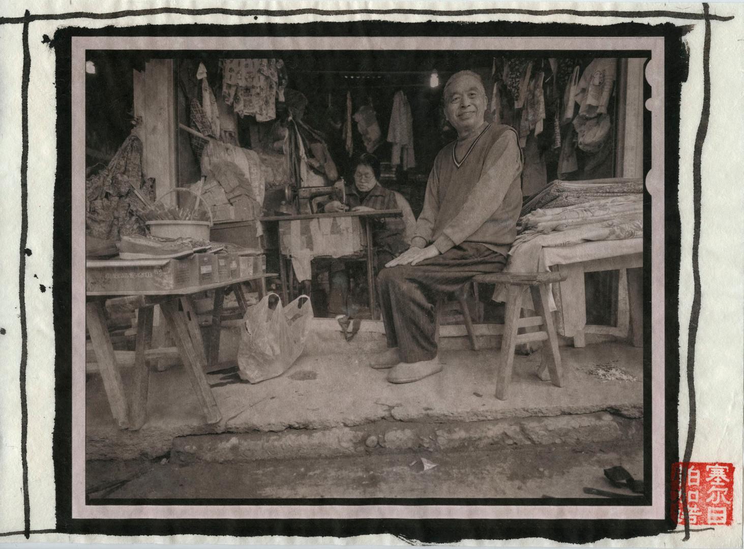 Chongqing38.jpg