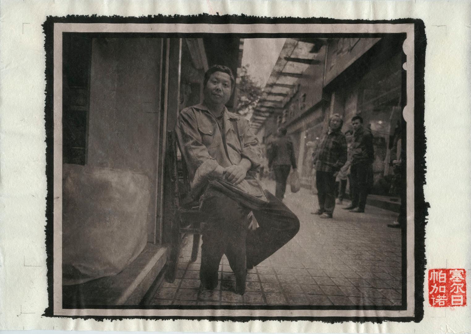 Chongqing28.jpg
