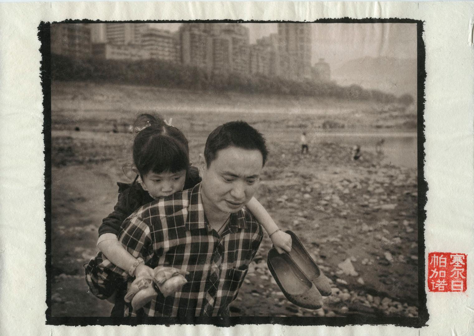 Chongqing06.jpg