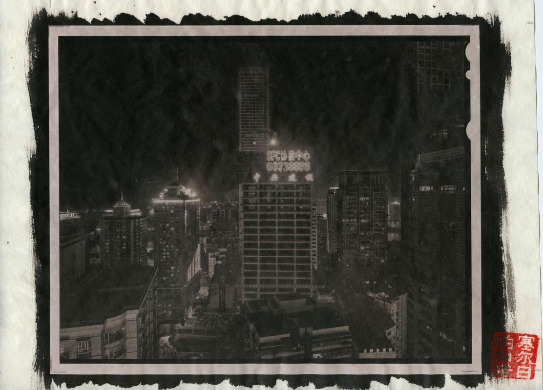 Chongqing33.jpg