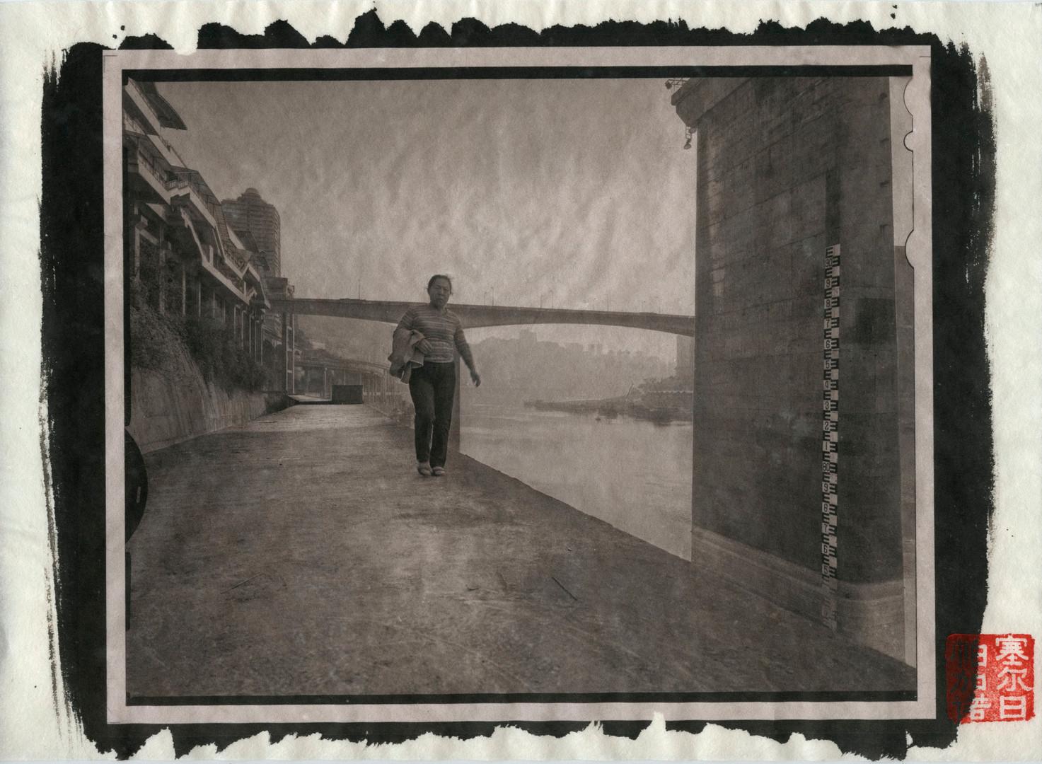 Chongqing15.jpg