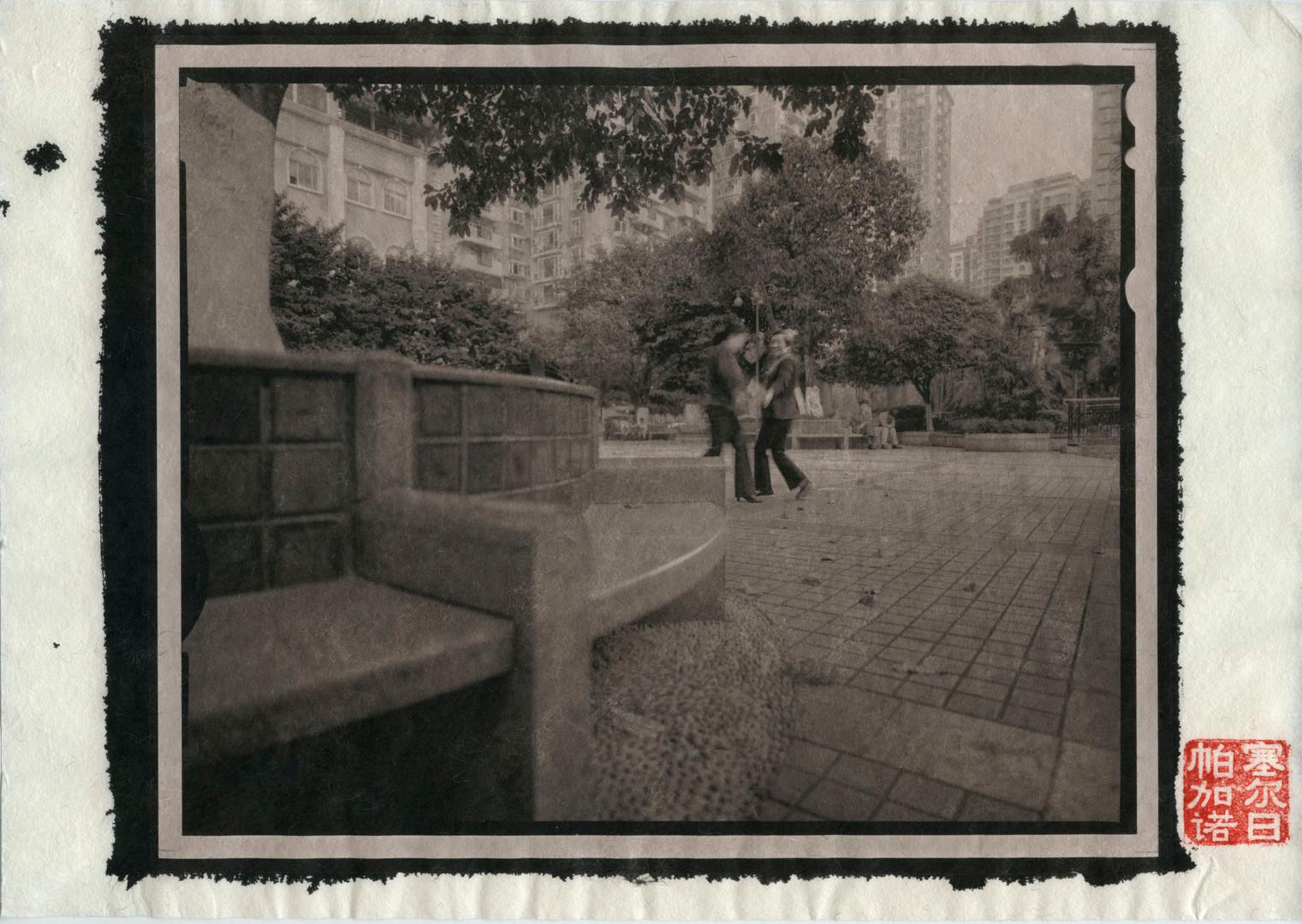 Chongqing25.jpg