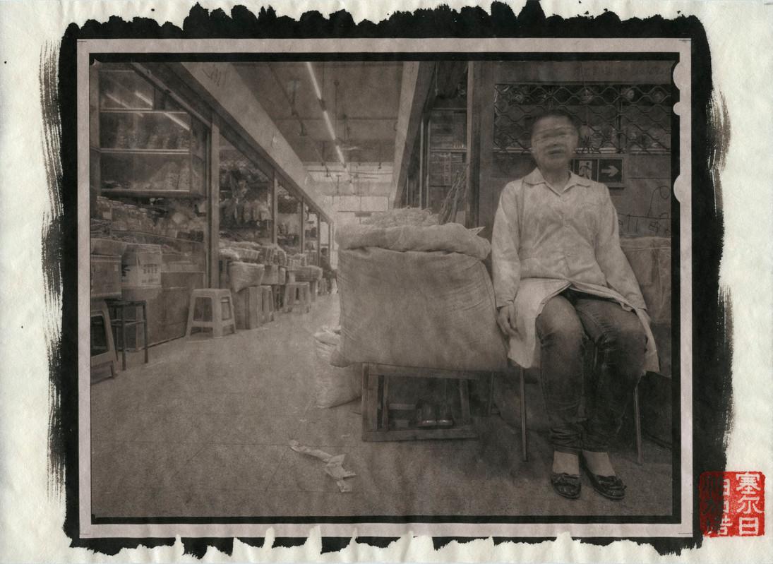 Chongqing36.jpg
