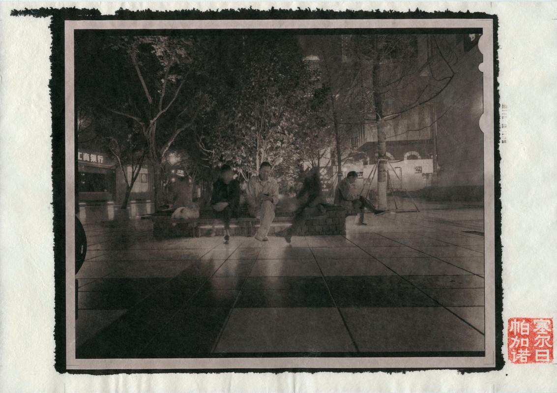 Chongqing31.jpg