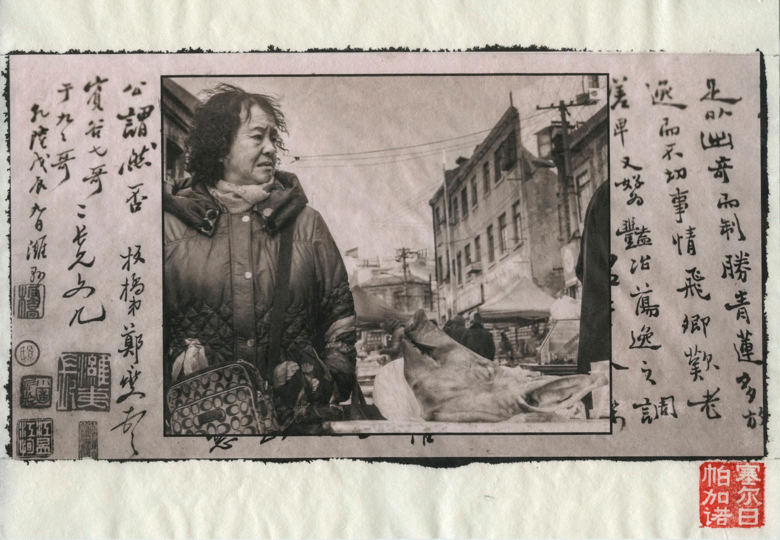 Qingdao02.jpg
