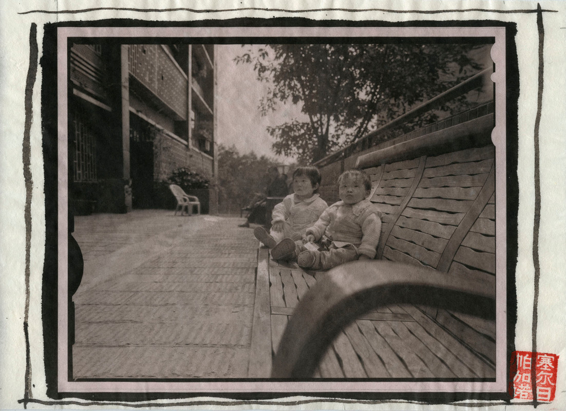 Chongqing39.jpg