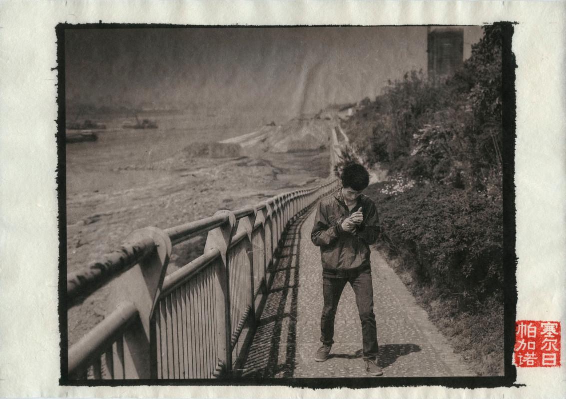 Chongqing19.jpg