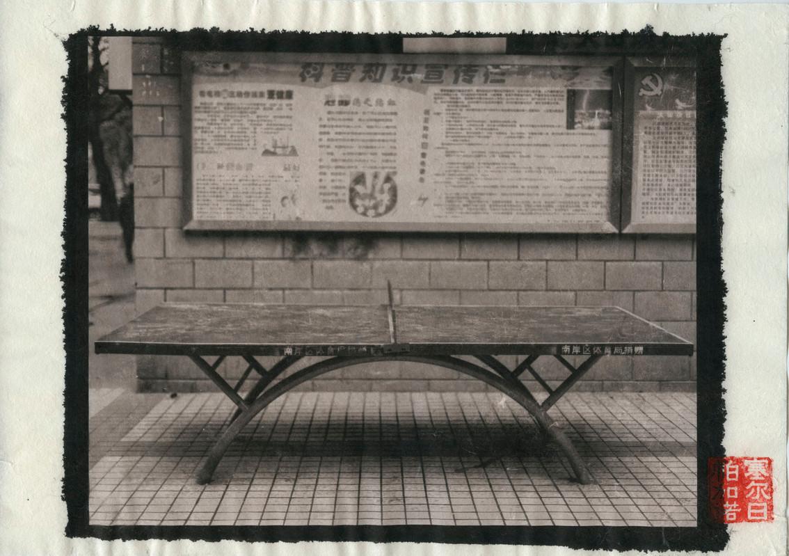 Chongqing03.jpg