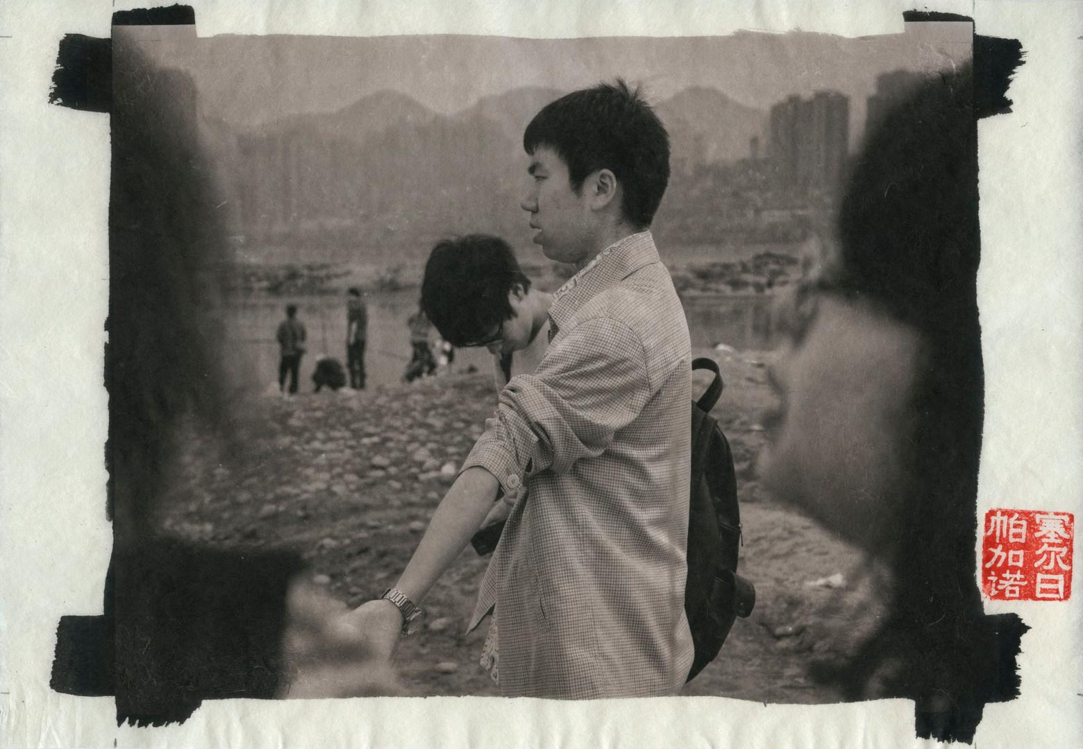 Chongqing11.jpg