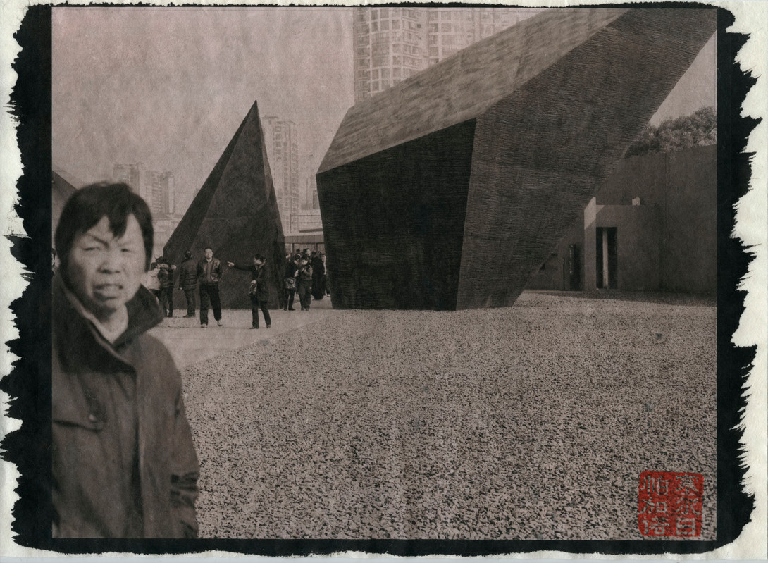 Nanjing09.jpg