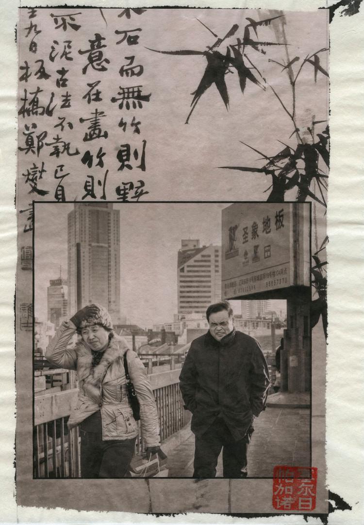 Qingdao01.jpg
