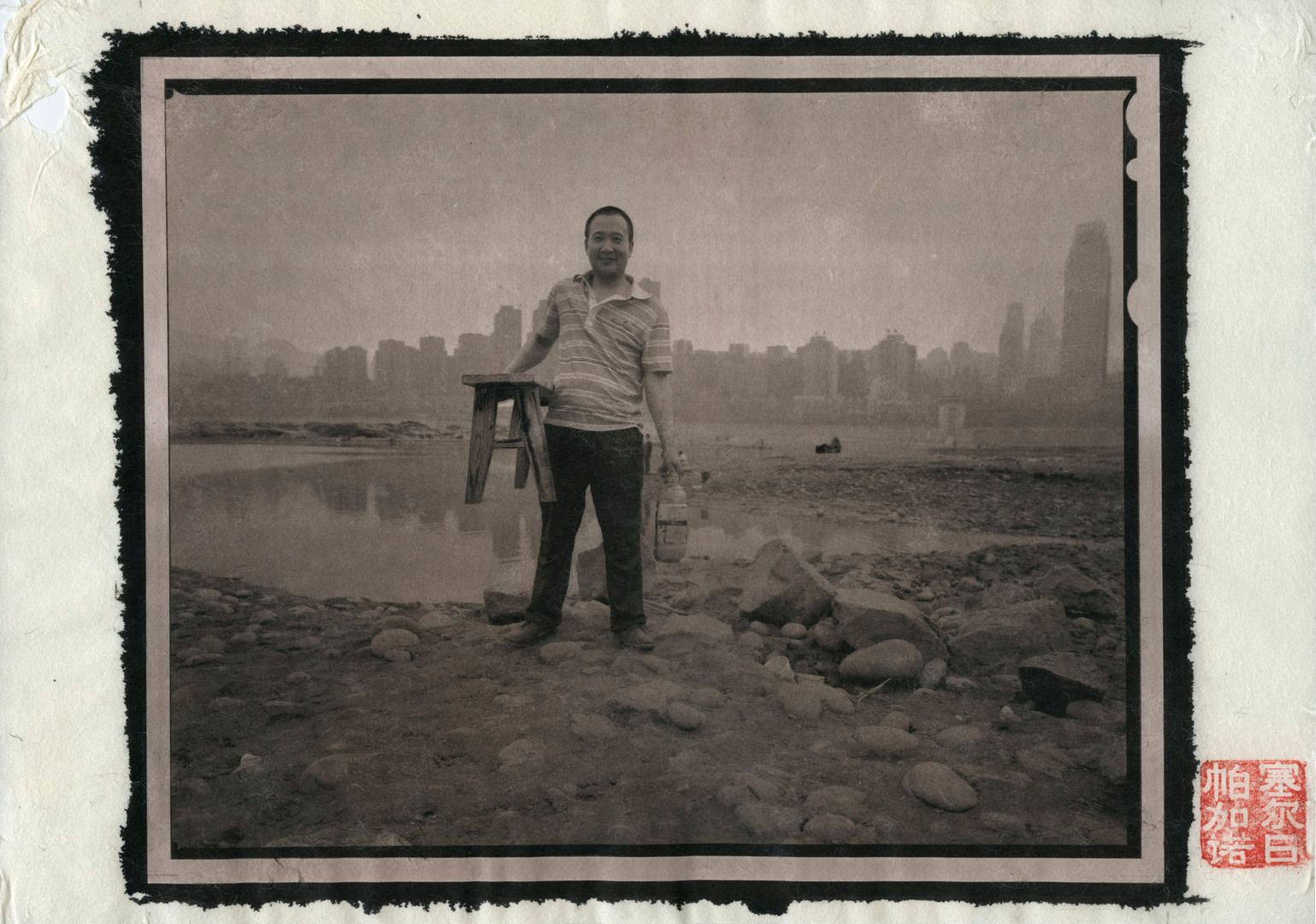 Chongqing13.jpg