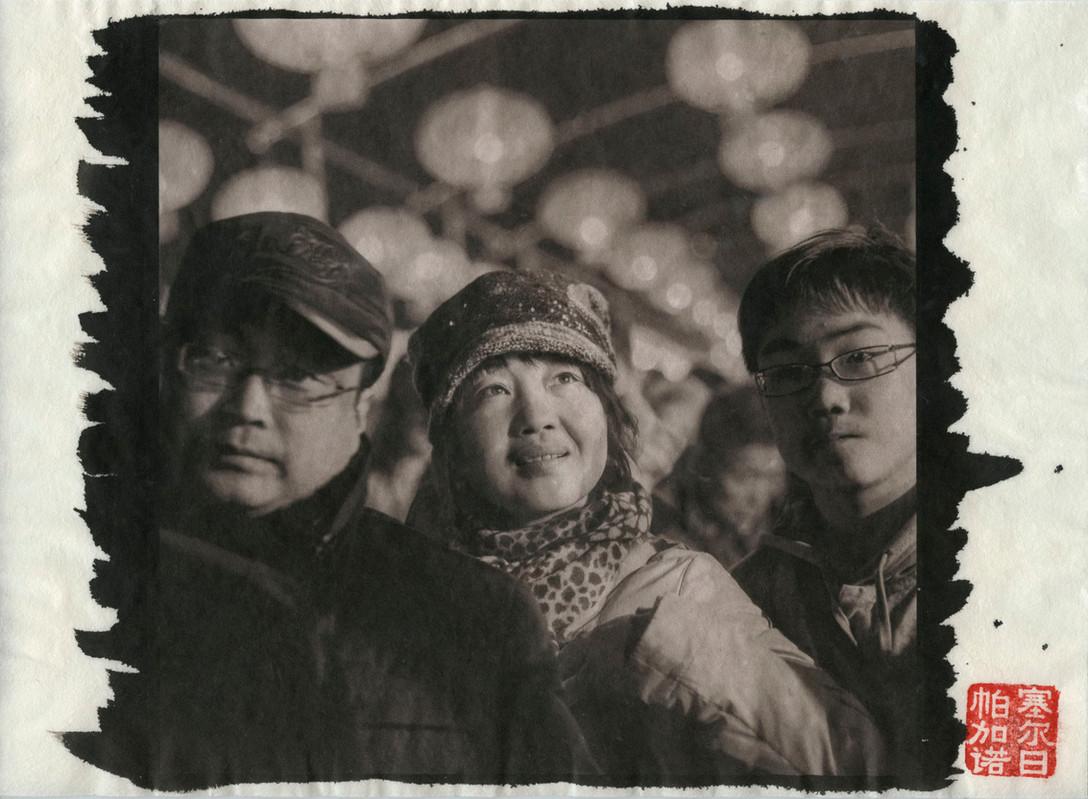 Nanjing07.jpg